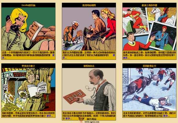 【经典网站】ComicBookplus:免费公共领域漫画网