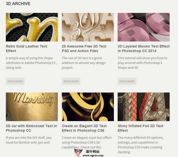 【素材网站】Textuts:PS文字效果教学分享网