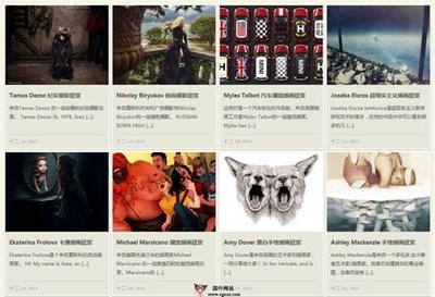 【素材网站】SuDaSuTa:创意素材设计分享网