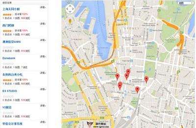 【经典网站】Socialreview:悉尼本地商业口碑网