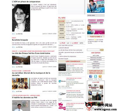 【经典网站】Lorrain:法国洛林共和报