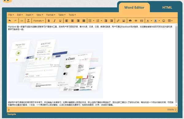 【工具类】WordHTML|在线Word转Html编辑器