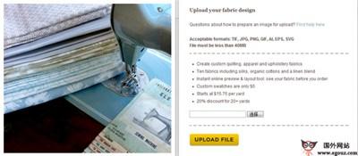 【经典网站】SpoonFlower:自定义图案布料制作服务网