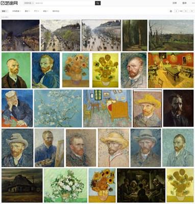 【经典网站】艺途网|世界油画艺术展馆