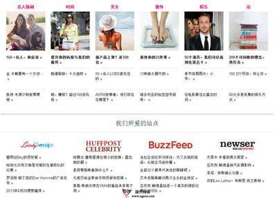 【经典网站】PoPsugar:时尚品牌娱乐门户网