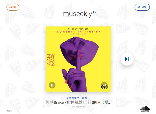 【经典网站】基于Soundcloud音乐电台推荐