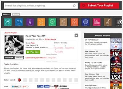 【经典网站】Playlists:基于Spotify播放列表分享网