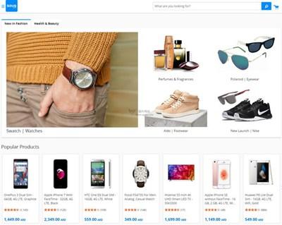 【经典网站】Souq|迪拜网络购物平台