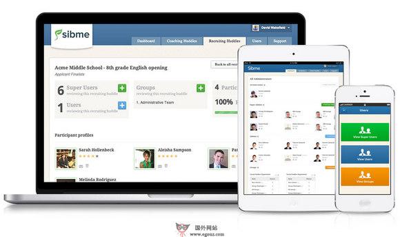 【经典网站】SibMe:教育视频协作平台