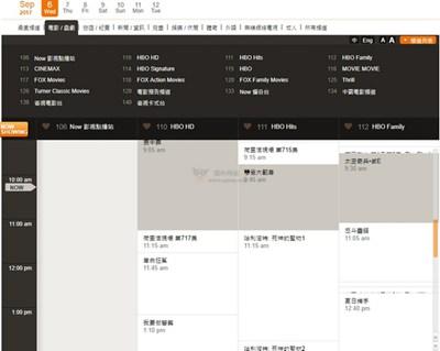 【经典网站】Now TV 香港无线电视频道