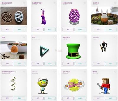 【工具类】Vectary|在线免费3D建模工具