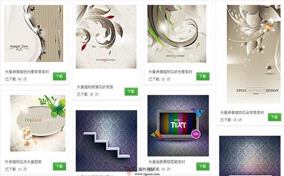 【素材网站】58PIC:千图网免费素材分享网
