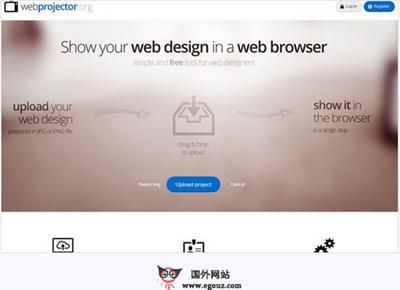 【工具类】Symu.co:在线网页设计效果浏览器工具