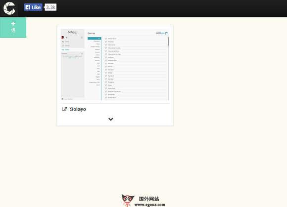 【工具类】Clipular:在线屏幕截图分享工具