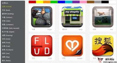 【素材网站】Ui4App:iOS UI界面设计分享网