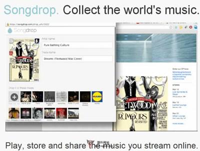 【经典网站】SongDrop:美味音乐分享平台