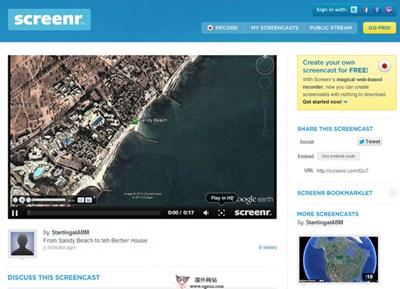 【工具类】Screenr:基于浏览器屏幕录制工具