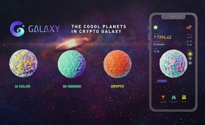 【经典网站】CryptoGalaxy|区块链探索宇宙游戏