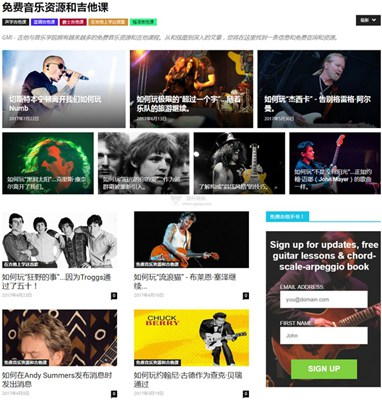 【经典网站】GMI|英国吉他音乐教学网