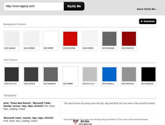 【工具类】StylifyMe:网站配色和字体获取工具
