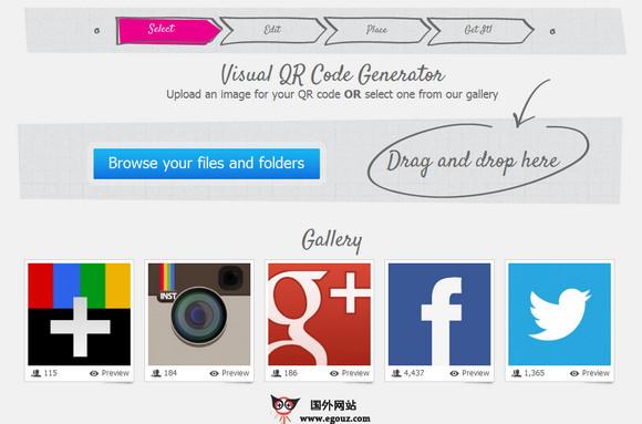 【工具类】Visualead:个性化视觉二维码制作工具