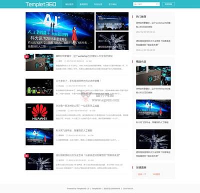 【经典网站】TPTblog|免费开源博客建站系统