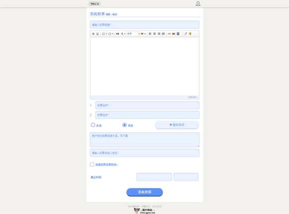 【经典网站】FaBu:极简微信发布平台