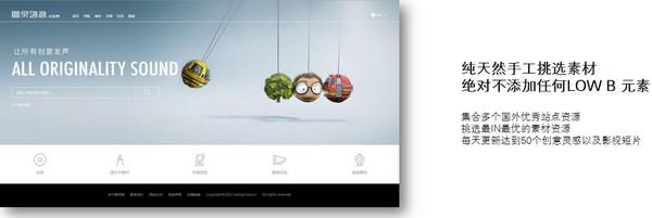 【素材网站】TuringChina:图灵创意素材网