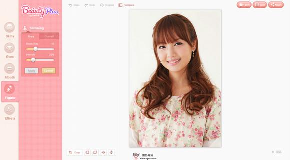 【工具类】BeautyPlus:在线素颜图片美容编辑工具