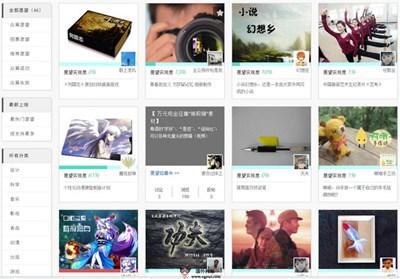 【经典网站】酷望|校园创意产品众筹平台