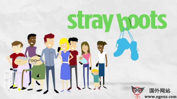 【经典网站】StrayBoots:移动短信寻物游戏平台