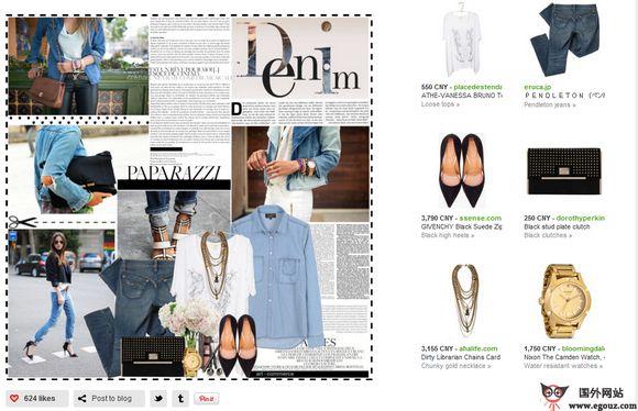 【经典网站】Polyvore:时尚服饰搭配推荐购物平台
