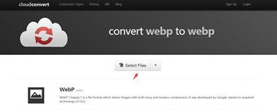 【站长工具】WEBP转化图片工具,Webp转化为jpg,Webp转png等格式