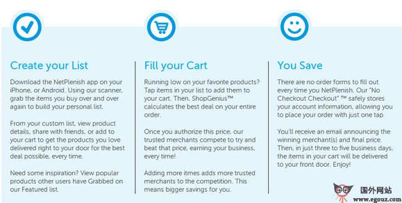 【经典网站】NetPlenish:移动购物服务公司