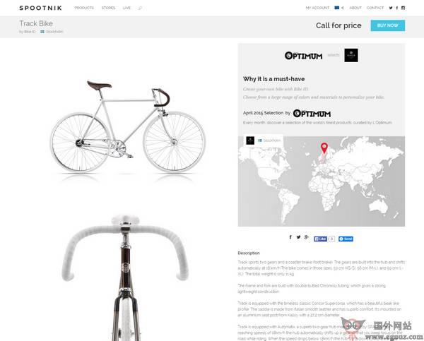 【经典网站】Spootnik:国际都市门店产品购物网