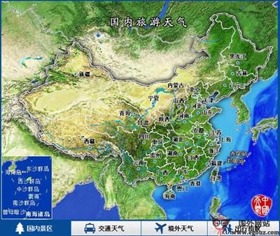 【经典网站】WeaTher Tourism:中国旅游天气网
