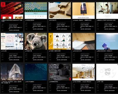 【素材网站】Straightline:日本优秀网站收藏夹