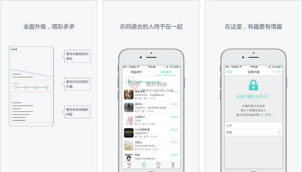 【经典网站】杜昂牛|基于兴趣社交平台