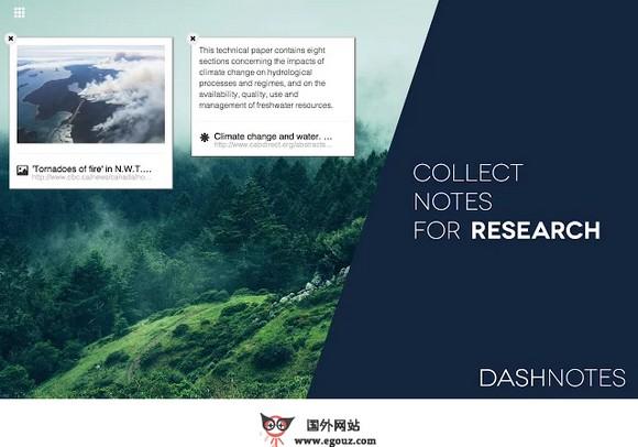 【工具类】DashNotes:浏览器分页变剪切板扩展工具