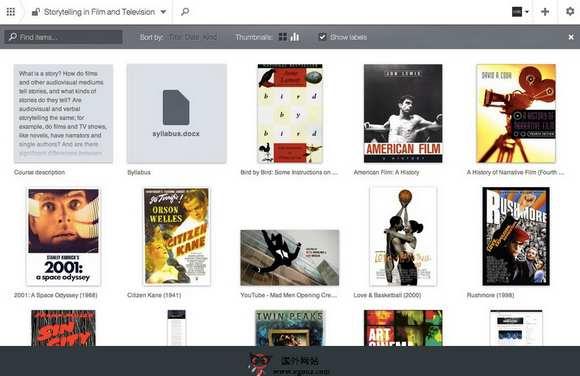 【经典网站】DropMark:多人协作资源分享网