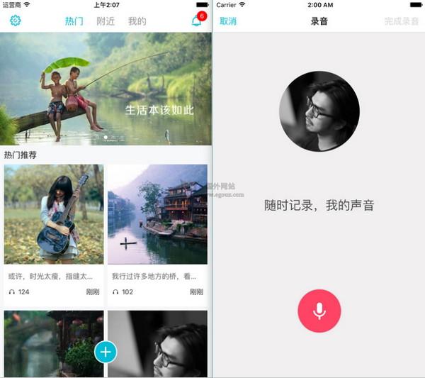 【经典网站】XiaoTuShuo:小兔说匿名语音交流社区
