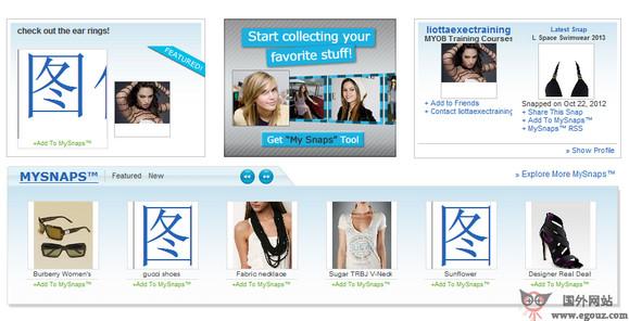 【经典网站】LimeLife:世界名人生活资讯网
