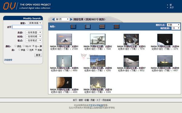 【经典网站】OpenVideo|开放式多媒体视频网