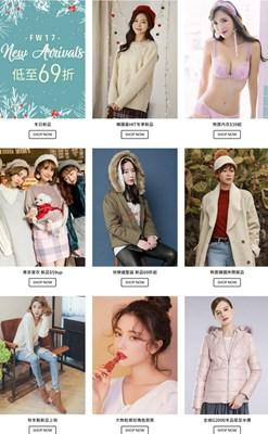 【经典网站】Mydress|香港人的购物平台