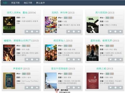 【经典网站】放映TV|在线电影资源排行榜