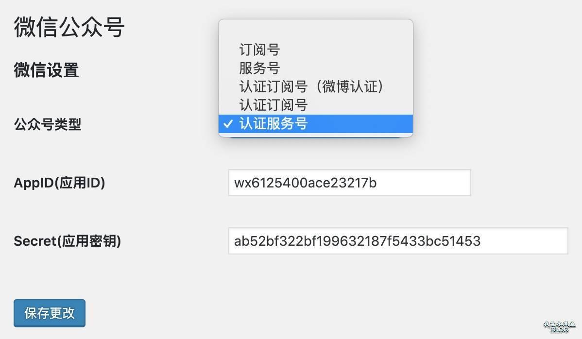 【Wordpress相关】微信机器人详细介绍:开始使用