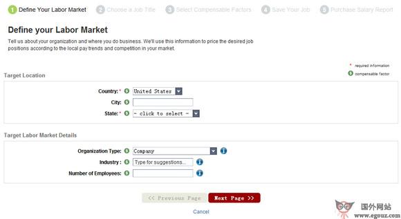【经典网站】PayScale:世界员工薪酬数据库信息网