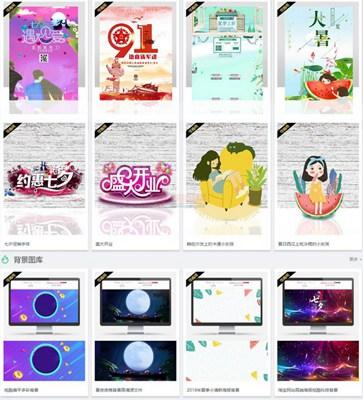 【素材网站】图家|原创设计素材共享平台