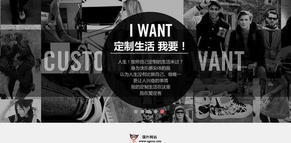 【经典网站】IDX:爱定客个性定制鞋购物平台