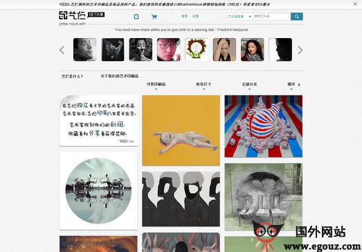 【经典网站】Yizzu:艺伫艺术作品交易平台